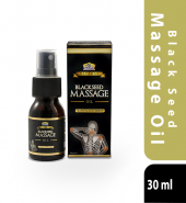 Black Seed Massage Spray Oil (30ml)