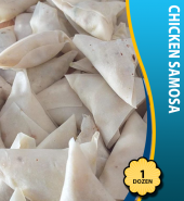 Chicken Samosa (1Dz)