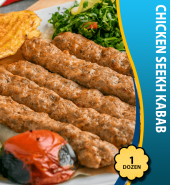 Chicken Seekh Kabab (1Dz)