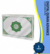 Digital Quran Advance 16 Lines (32GB) (AK-950)