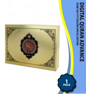 Digital Quran Advance (32GB) (AK-777) (Golden Special Edition)