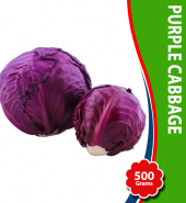 Purple Cabbage – 500 Grams